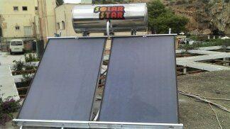 Ηλιακός θερμοσίφωνας Solar star 300lt/5tm² Glass Επιλεκτικός -Διπλής Ενεργείας-Ως 3 Άτοκες Δόσεις