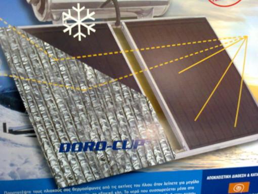 Κάλυμμα ηλιακού θερμοσίφωνα με ιμάντες Doro cup  με ιμάντες 100 Χ 150cm με πιστοποίηση